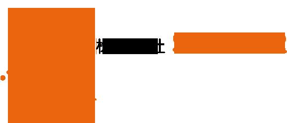 株式会社SEEDER